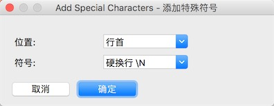 add-special-characters