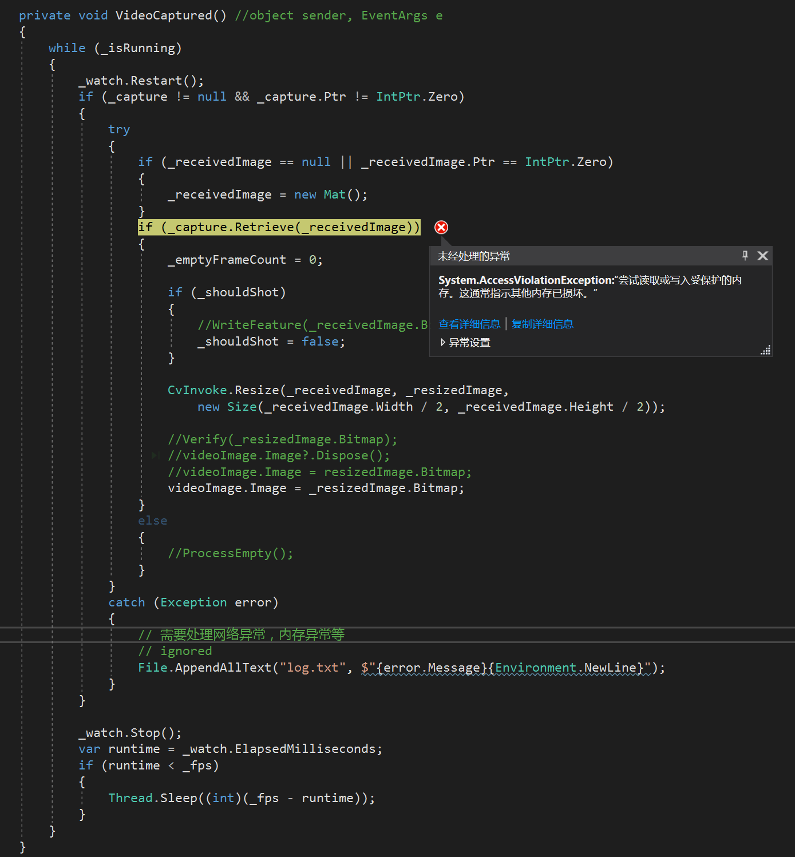 VideoCapture Retrieve method throw AccessViolationException · Issue