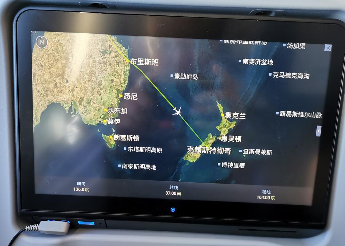 飞机上航线图