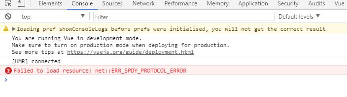 network protocol error