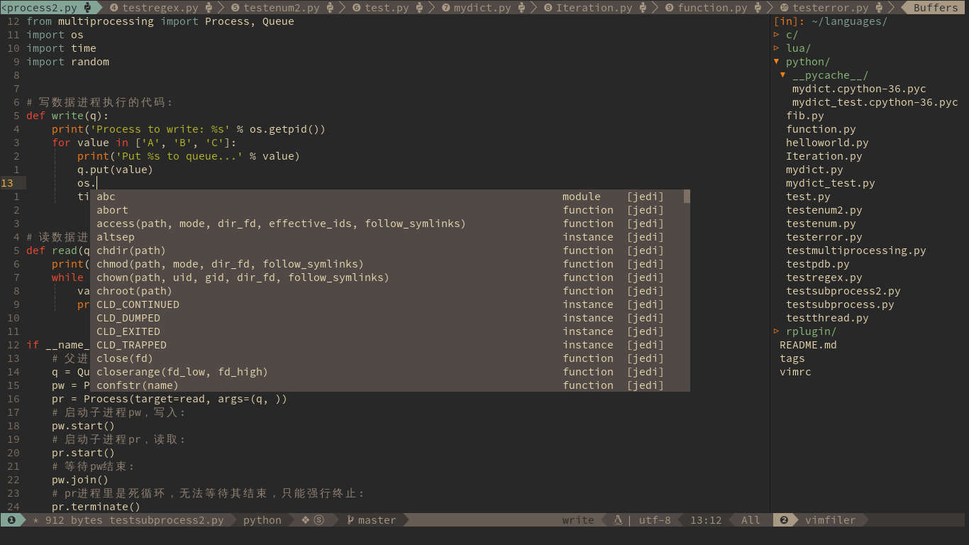 complete python code