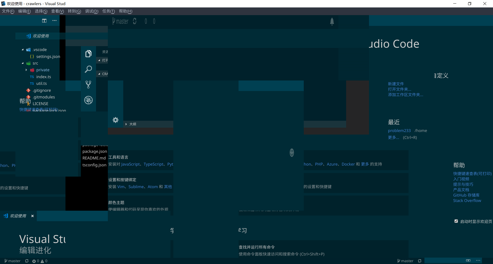 VSCode is in a mess  · Issue #3372 · microsoft/WSL · GitHub