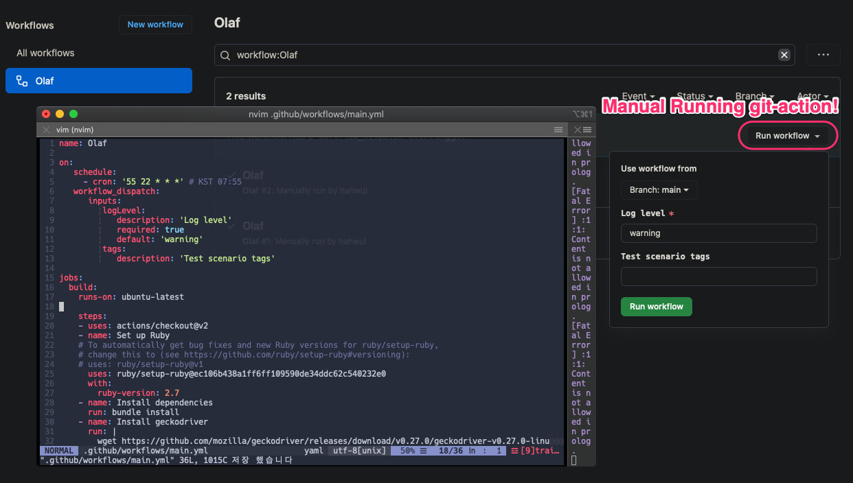 workflow_dispatch를 이용한 github action 수동 트리거