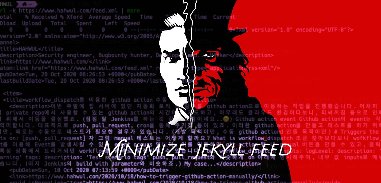 Jekyll feed.xml 최소화하기
