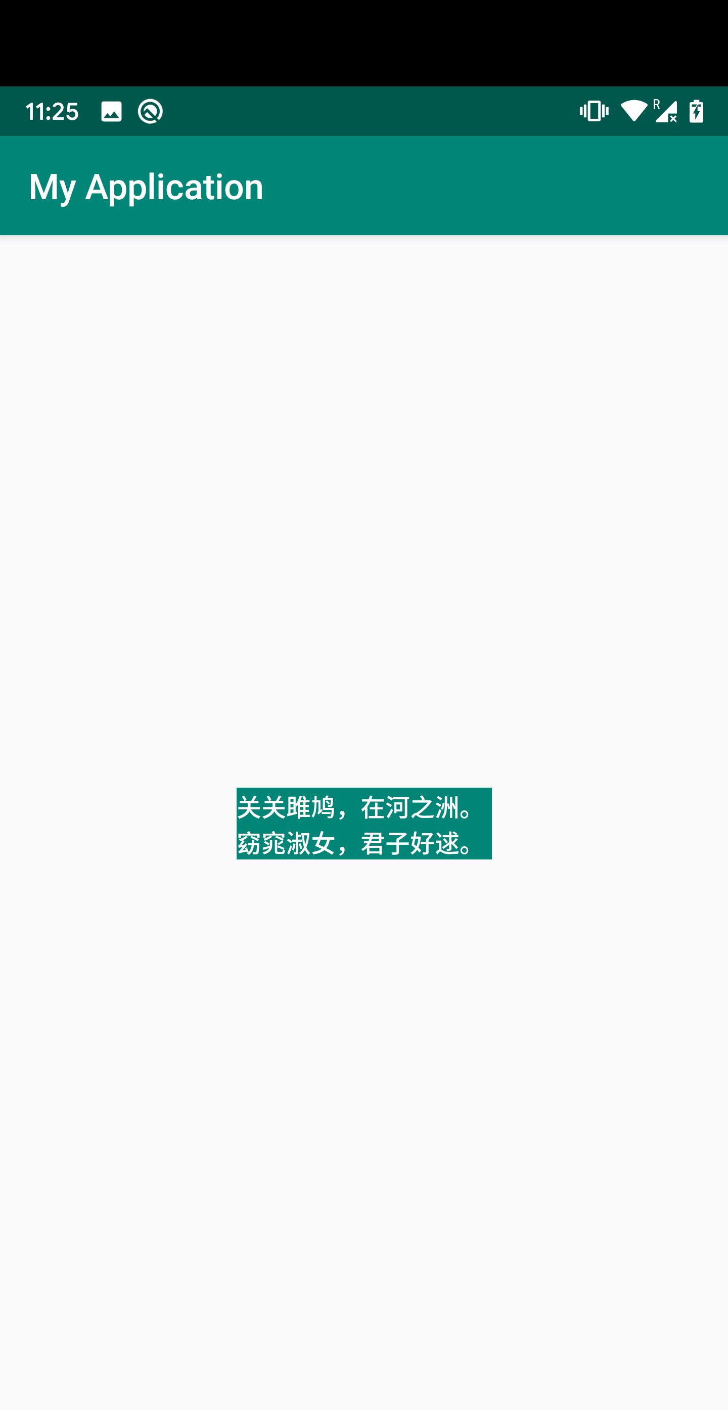 Noto Sans CJK Version 2 001 on Android still have strange padding