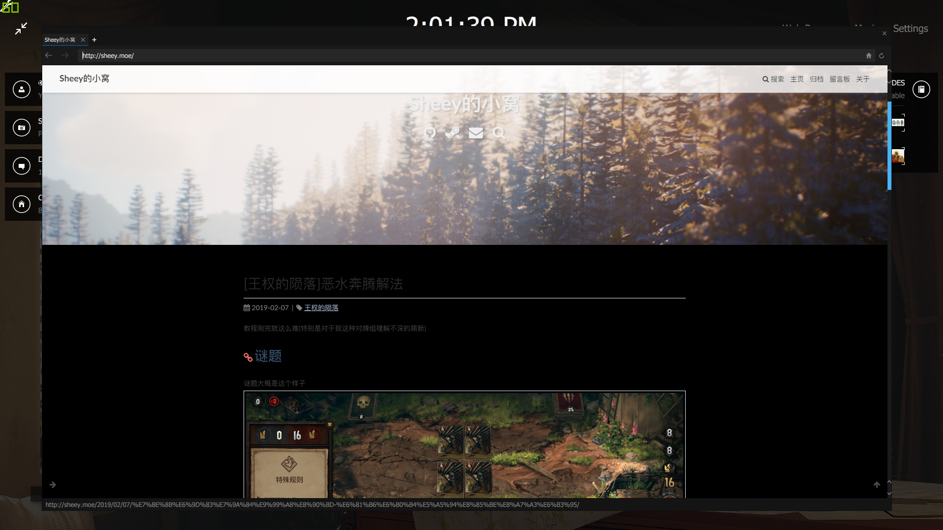 The main body of page is black in steam built-in browser