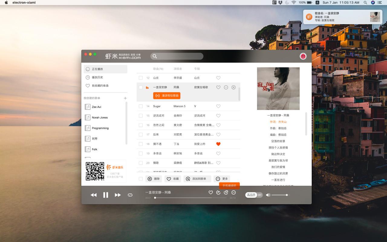screenshot_macos