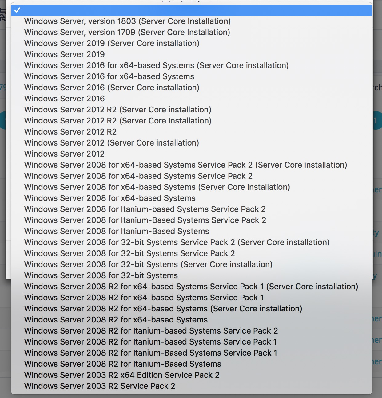 Server 2016 is not supported · Issue #34 · AonCyberLabs
