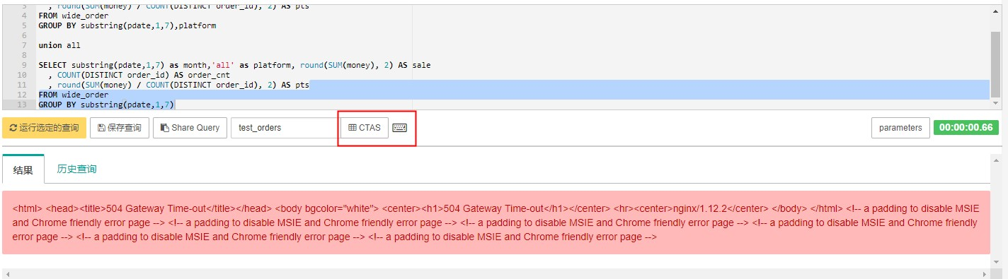 superset create table as query results error? · Issue #5831