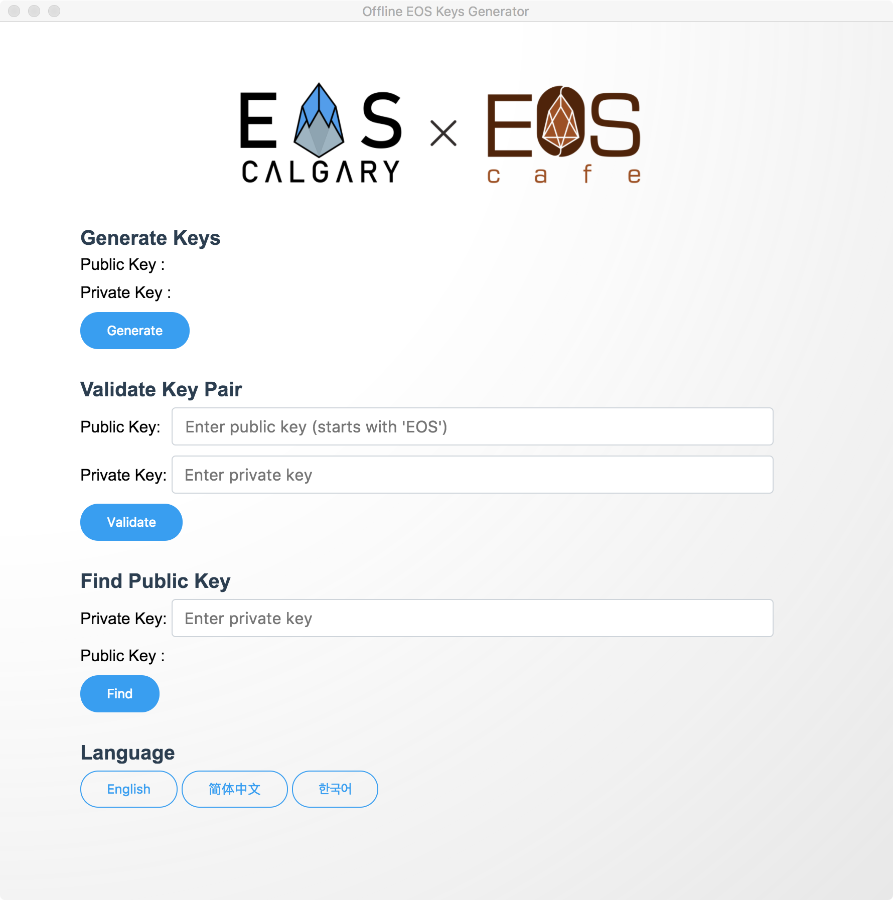 eos-key