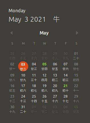 Screenshot from 2021-05-03 14-40-47