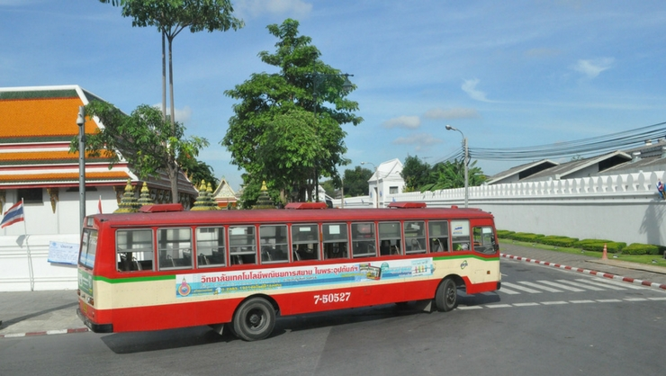 Buses are an inexpensive way to see the country.