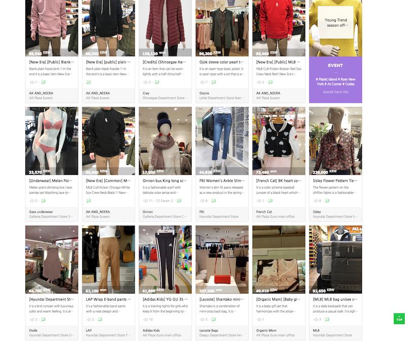 NAVER Shopping for desktop