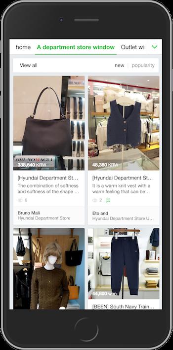 NAVER Shopping for mobile