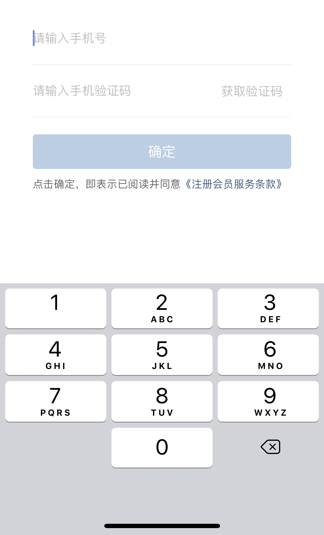 How to hide keyboard in ios · Issue #1058 · appium/java