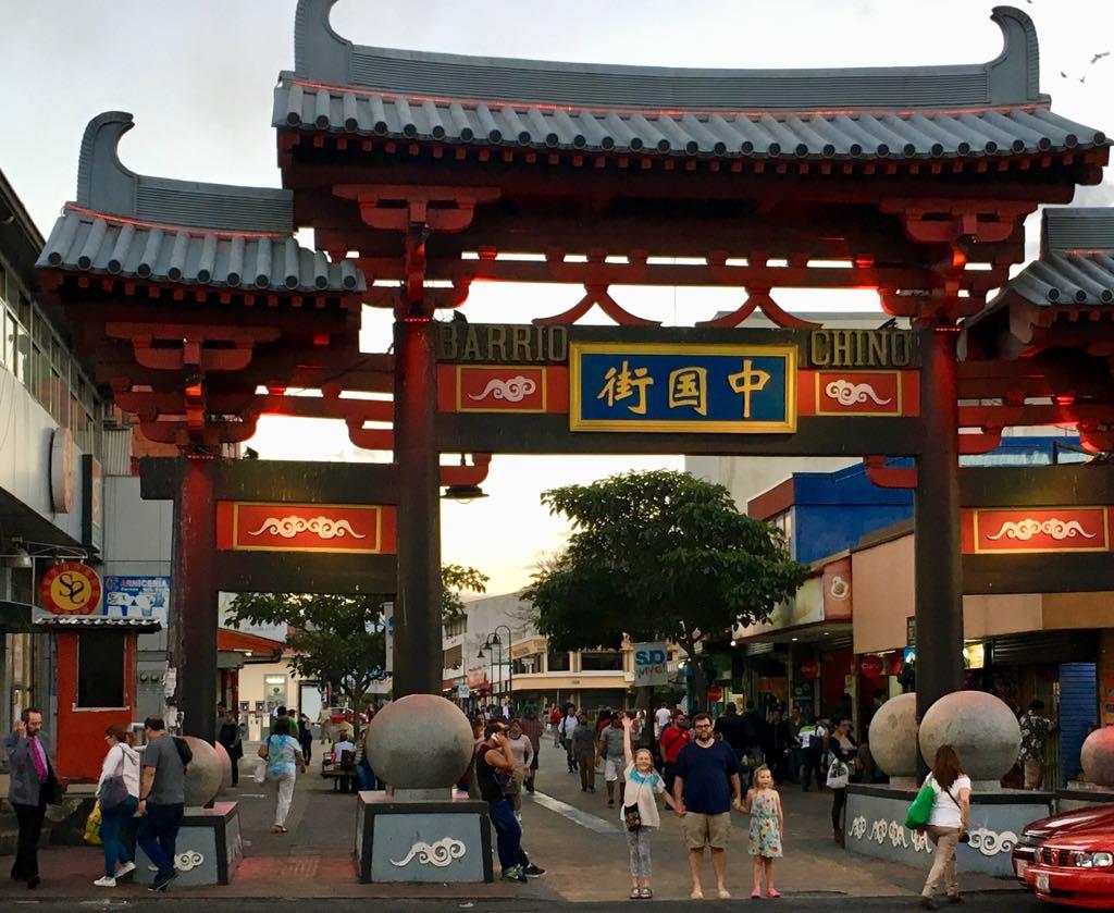 Chinatown SJ