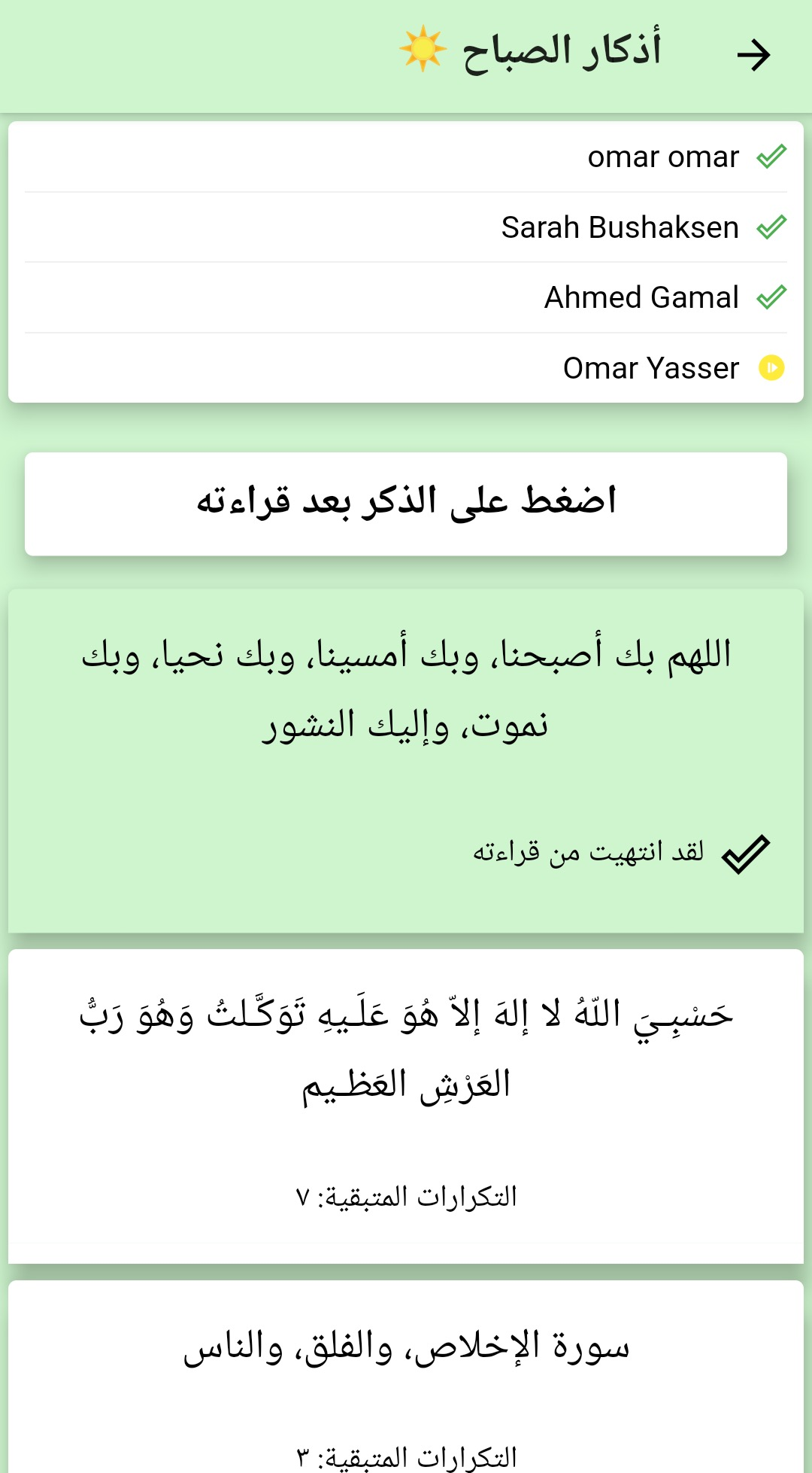 Screenshot_1621806606