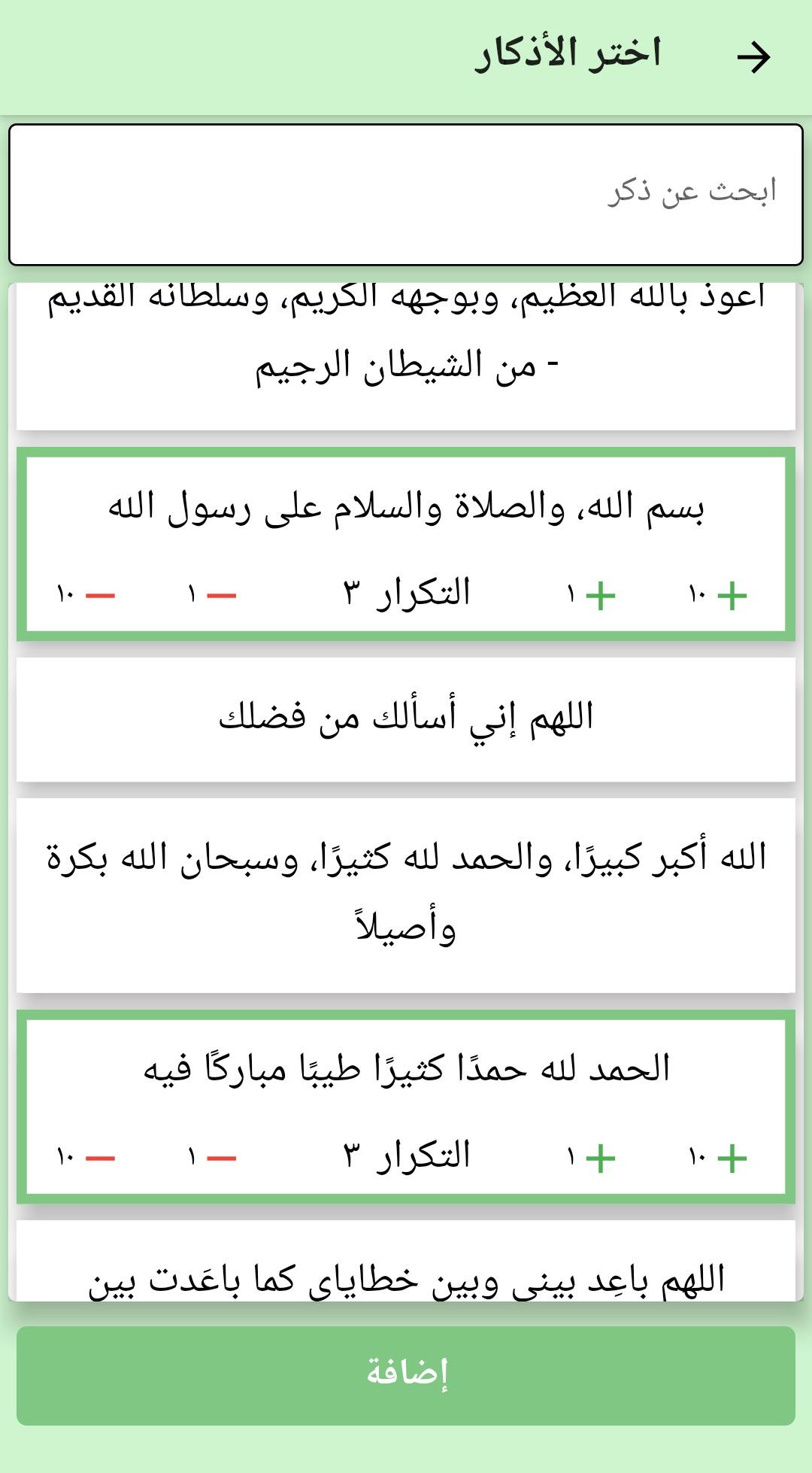 Screenshot_1621806667