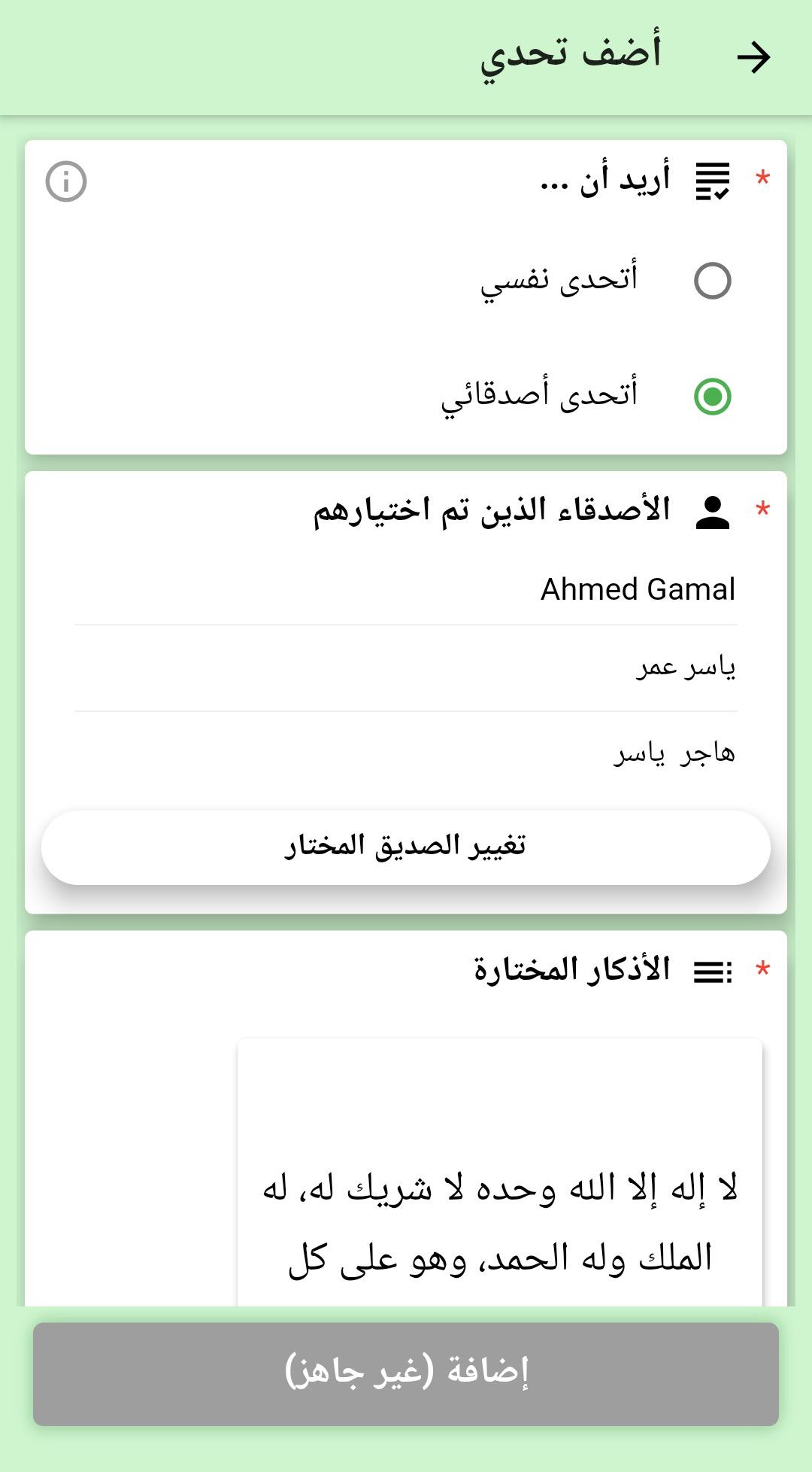 Screenshot_1621806734