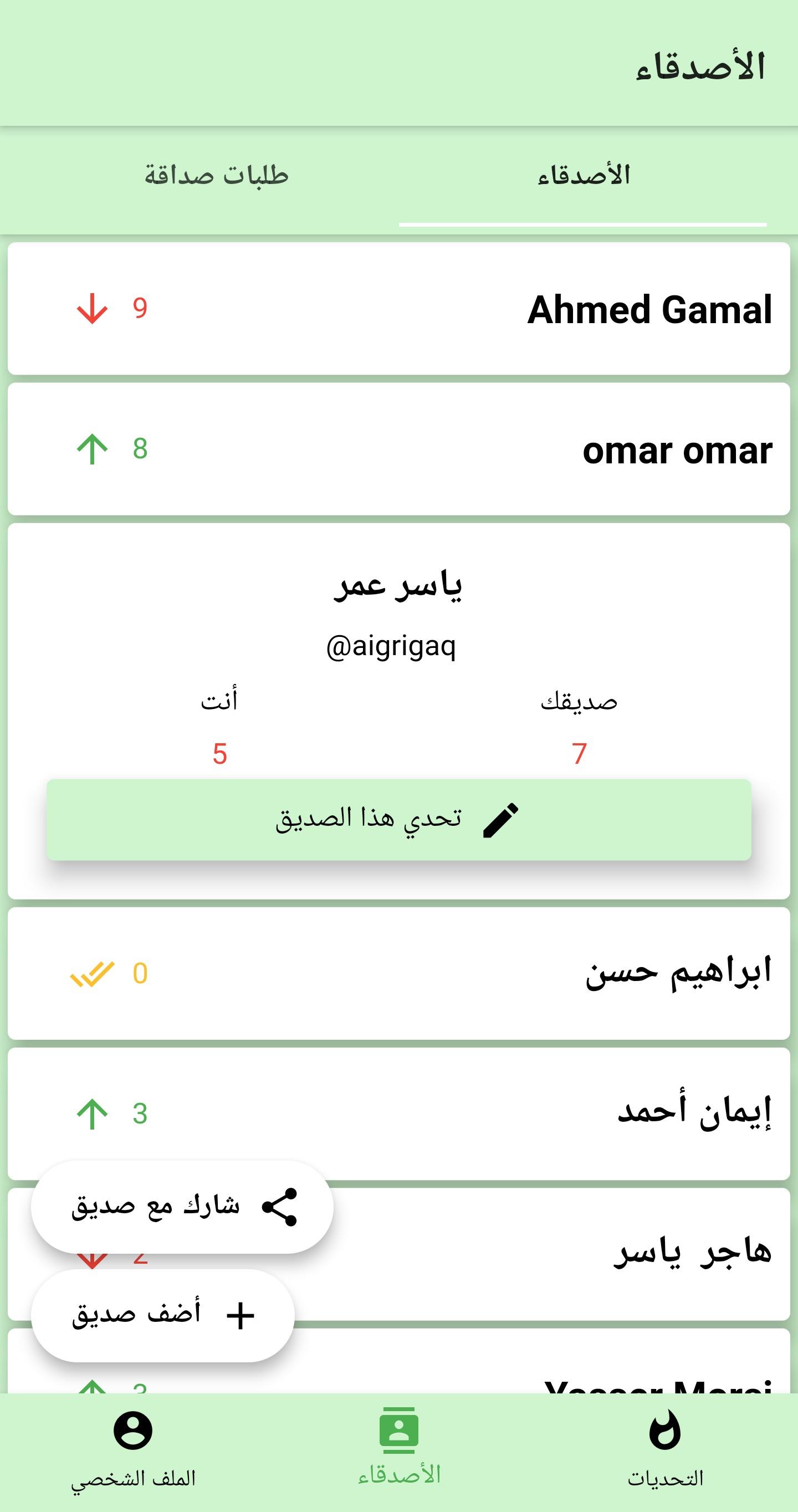 Screenshot_1622827285