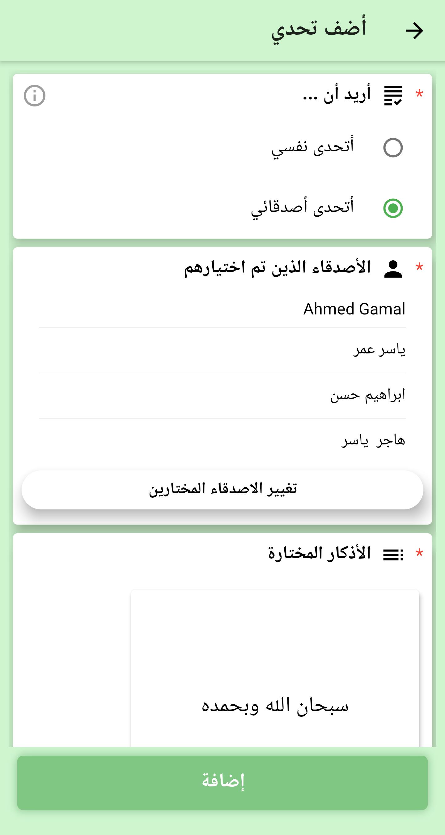 Screenshot_1623334651