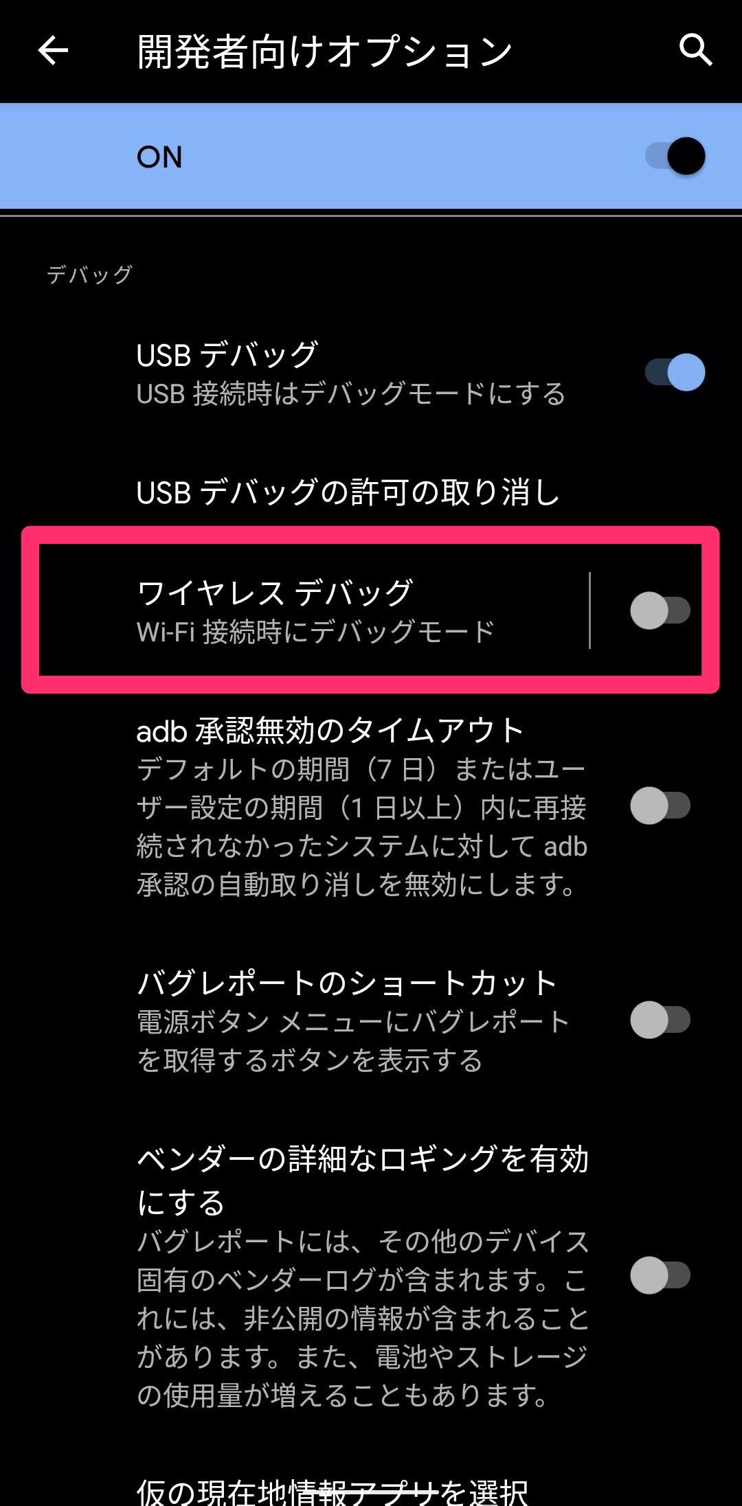 Screenshot_20201011-121056