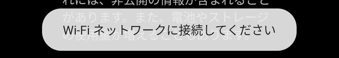 Screenshot_20201011-121107