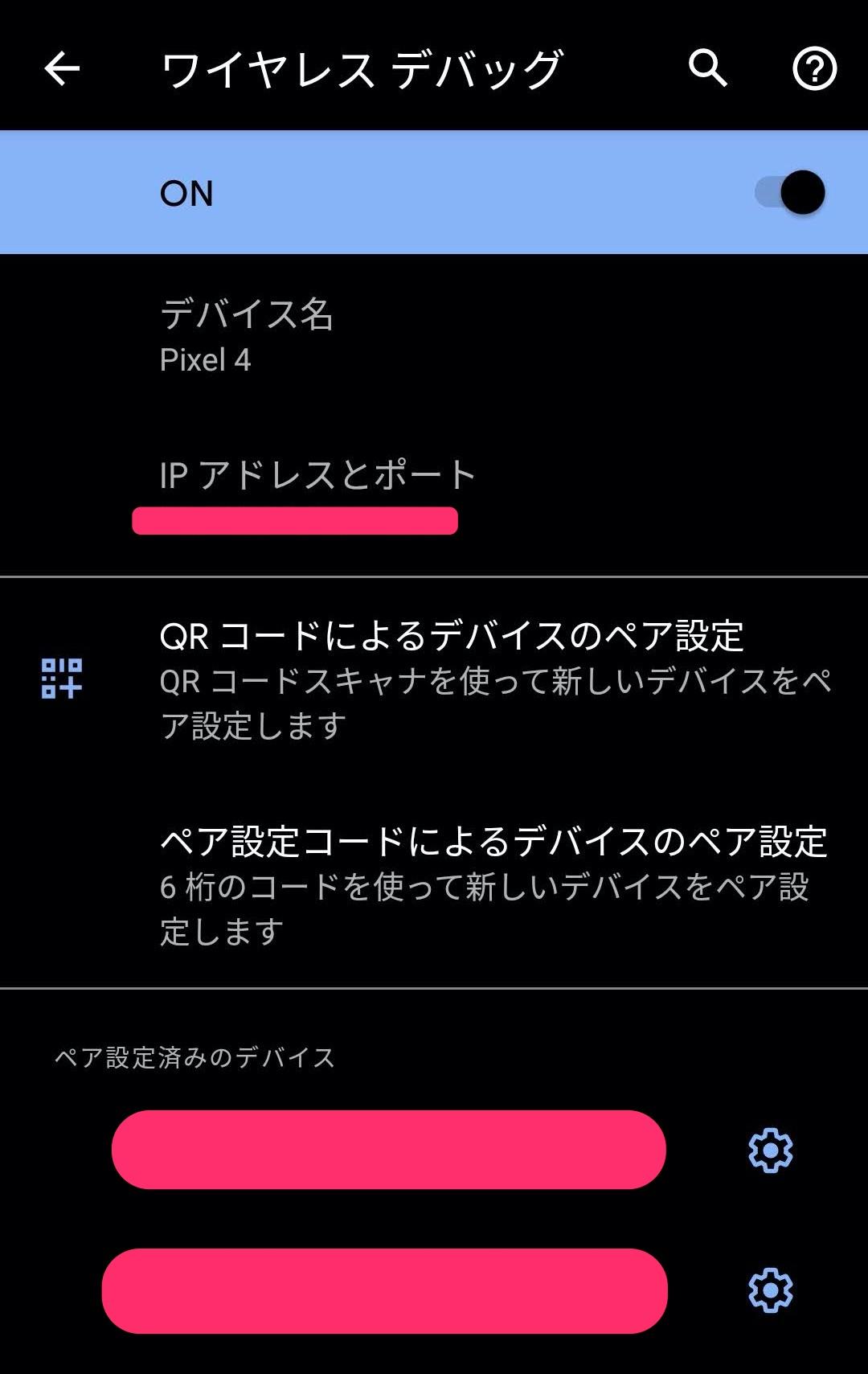 Screenshot_20201011-121153