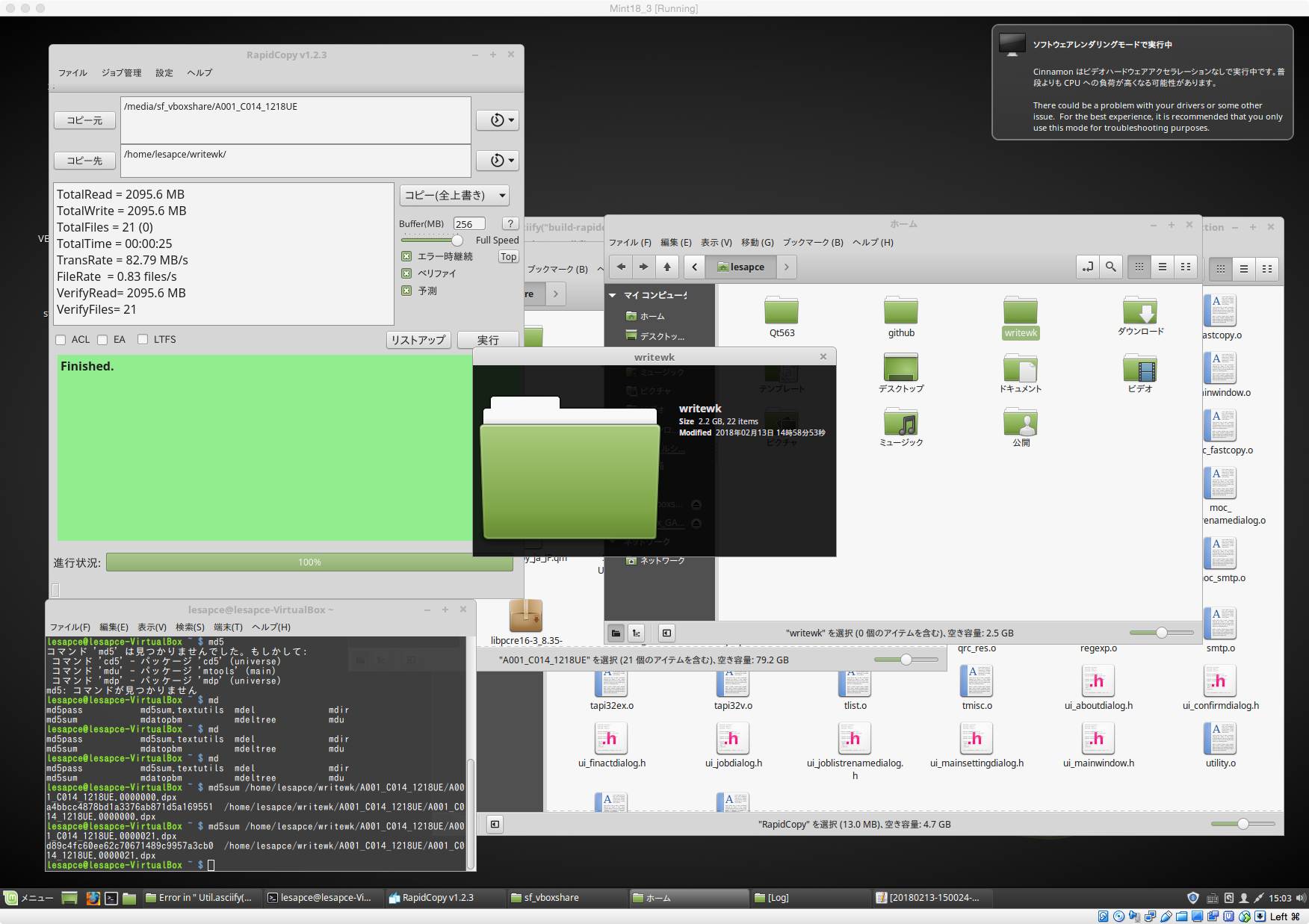 Unable to install in Linux Mint 18 3 · Issue #3 · KengoSawa2
