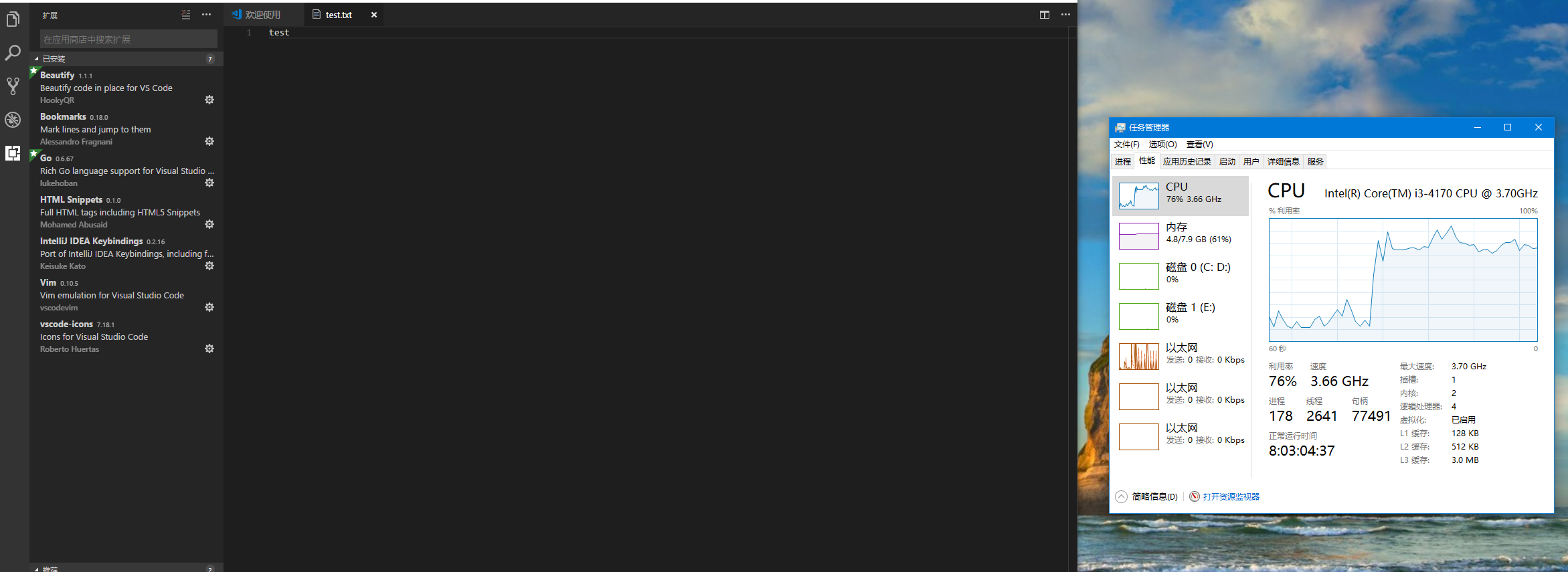 High CPU usage when opening any file · Issue #2176 · VSCodeVim/Vim
