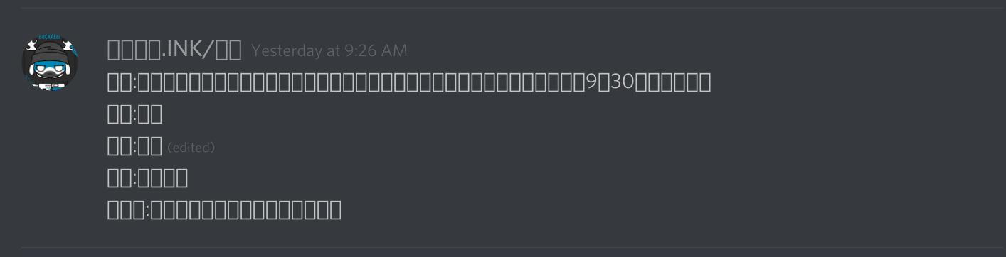 install discord fedora 30