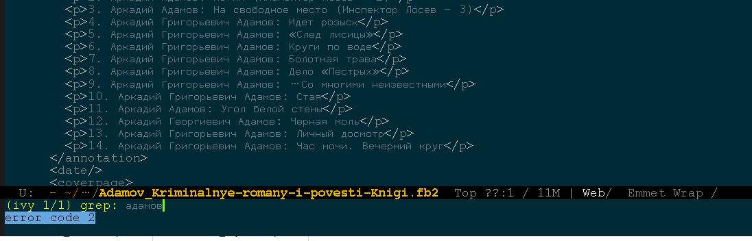 Screenshot_20190802_140211