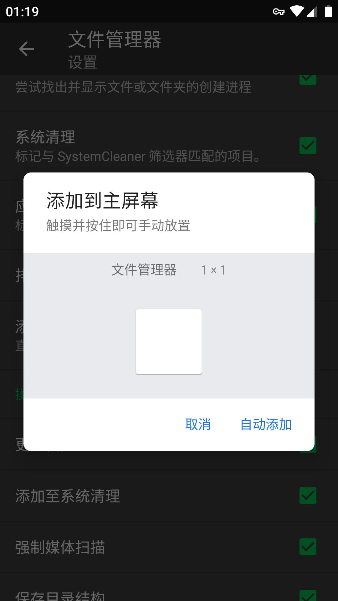 screenshot_20190212-011927