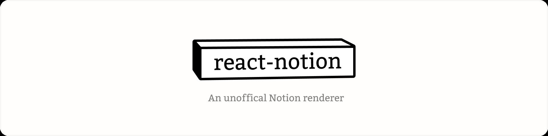 react-notion