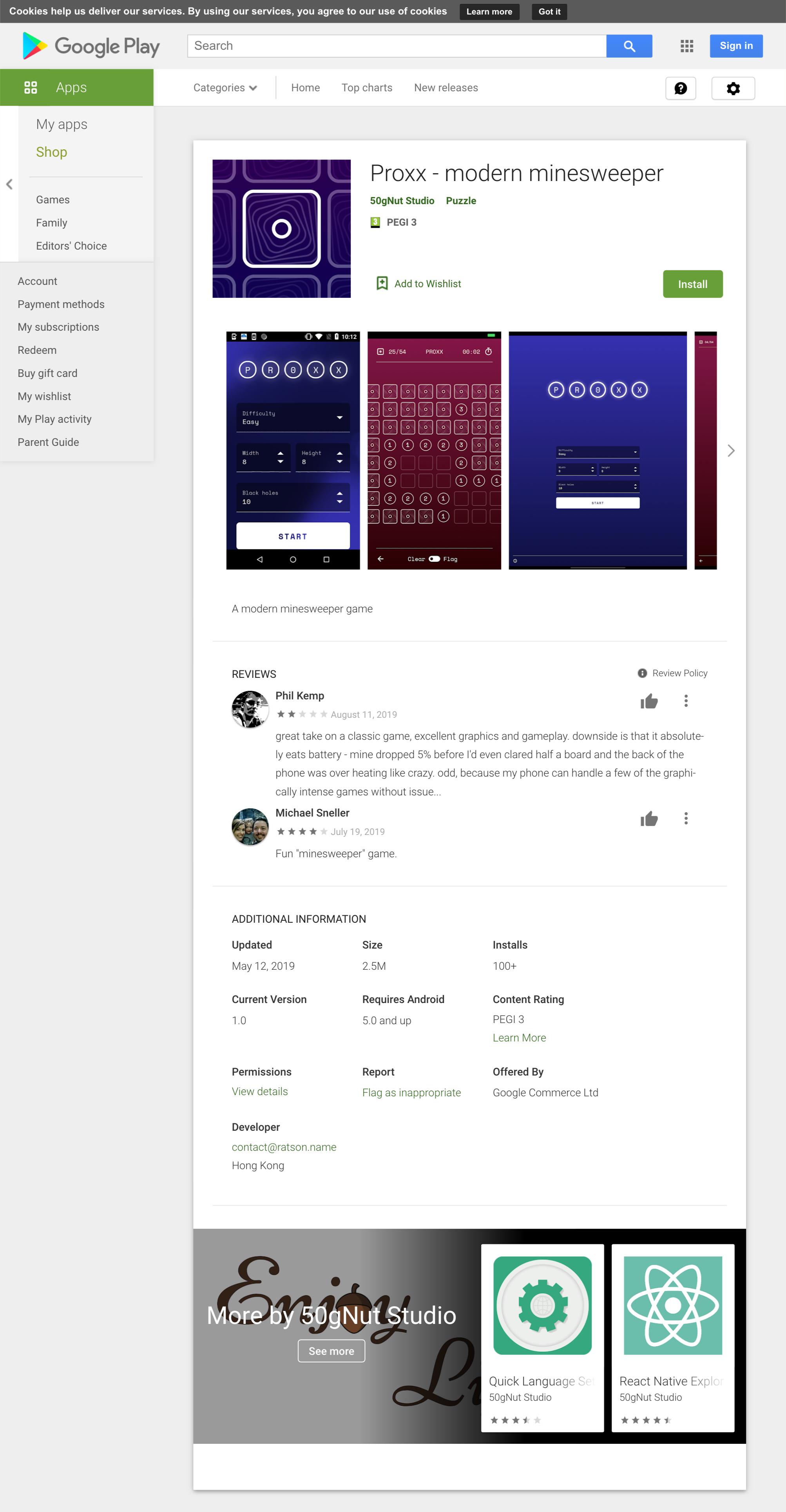 Google play fake account