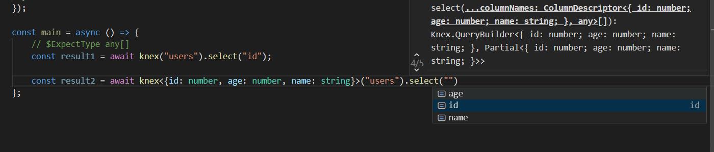 knex-select-autocomplete