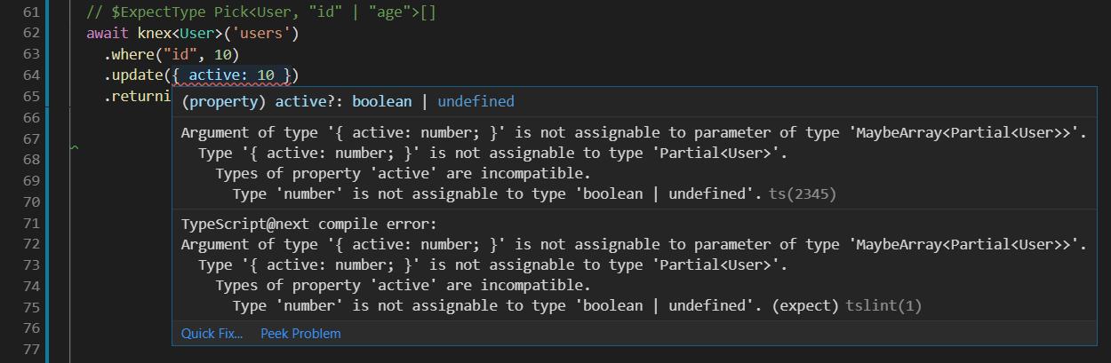 update-partial-type-error