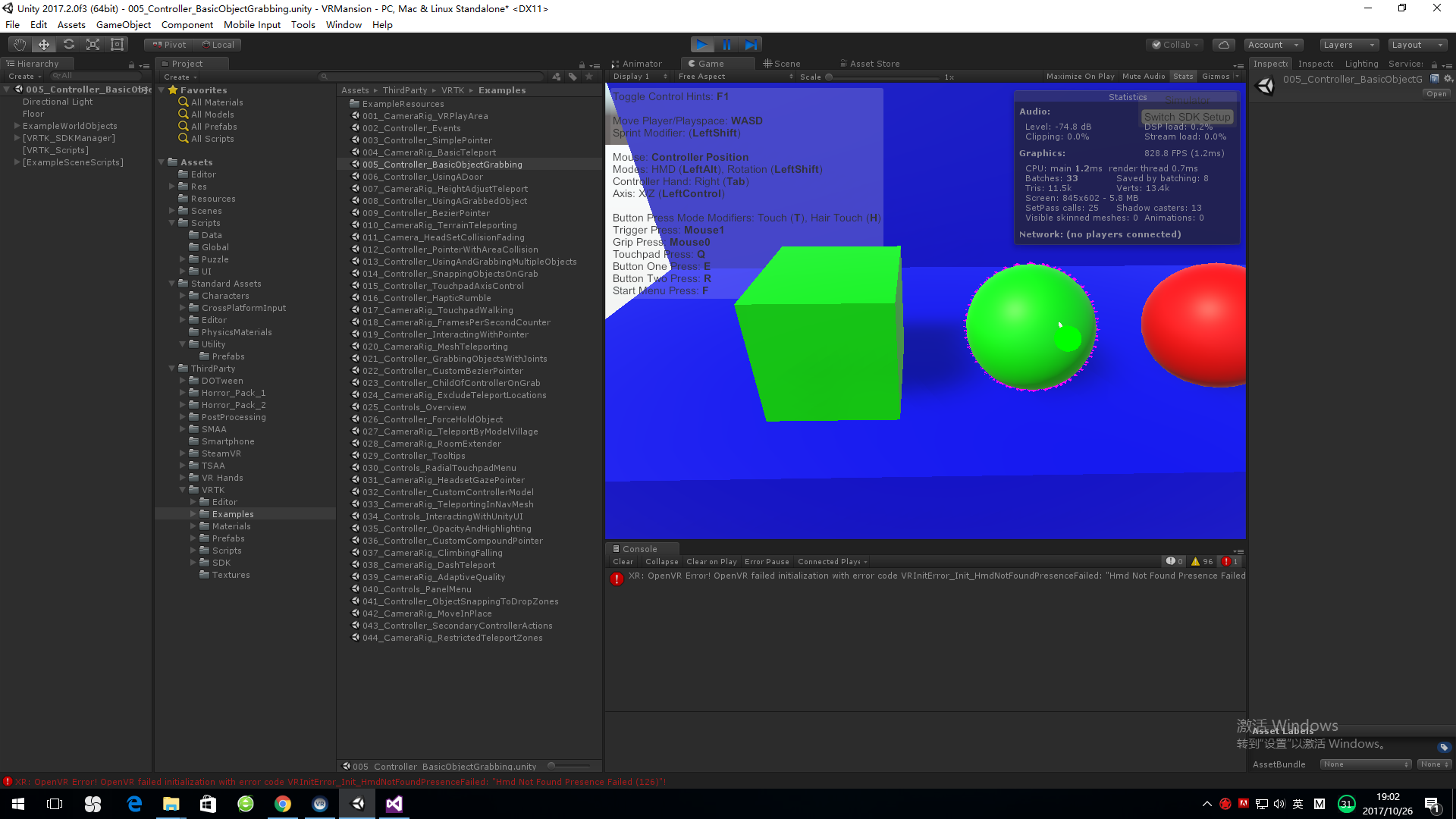 Highlight disappear in Vive for Unity 2017 2 · Issue #1574