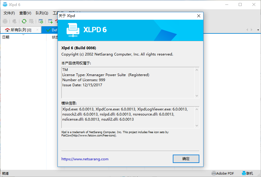 Xmanager Power Suite 6 · Issue #2 · DoubleLabyrinth/Xmanager-keygen