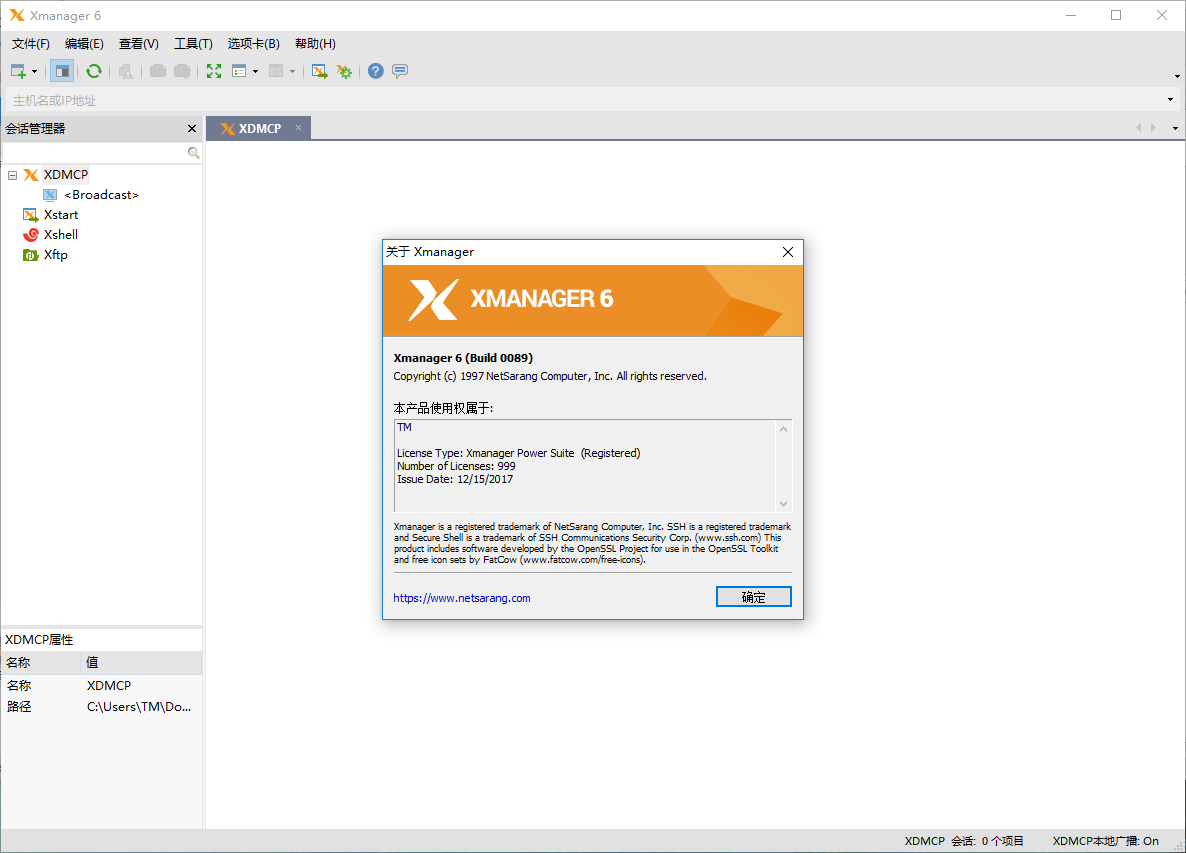 Xmanager Power Suite crack Full Keygen