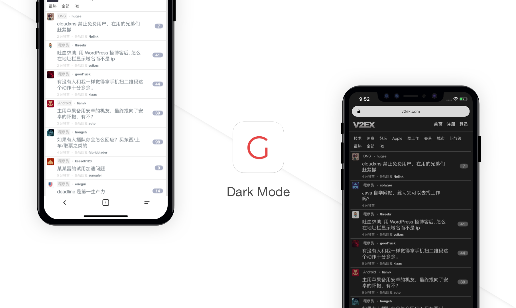 V2EX Dark Mode