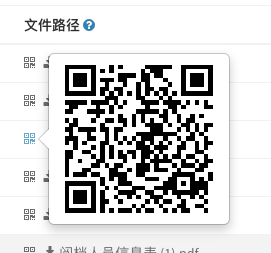 WX20190830-002516