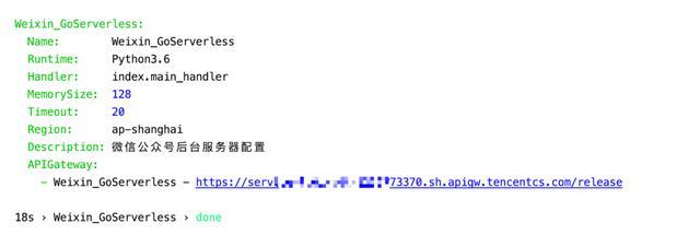 ServerLess公众号开发收集-Nomar