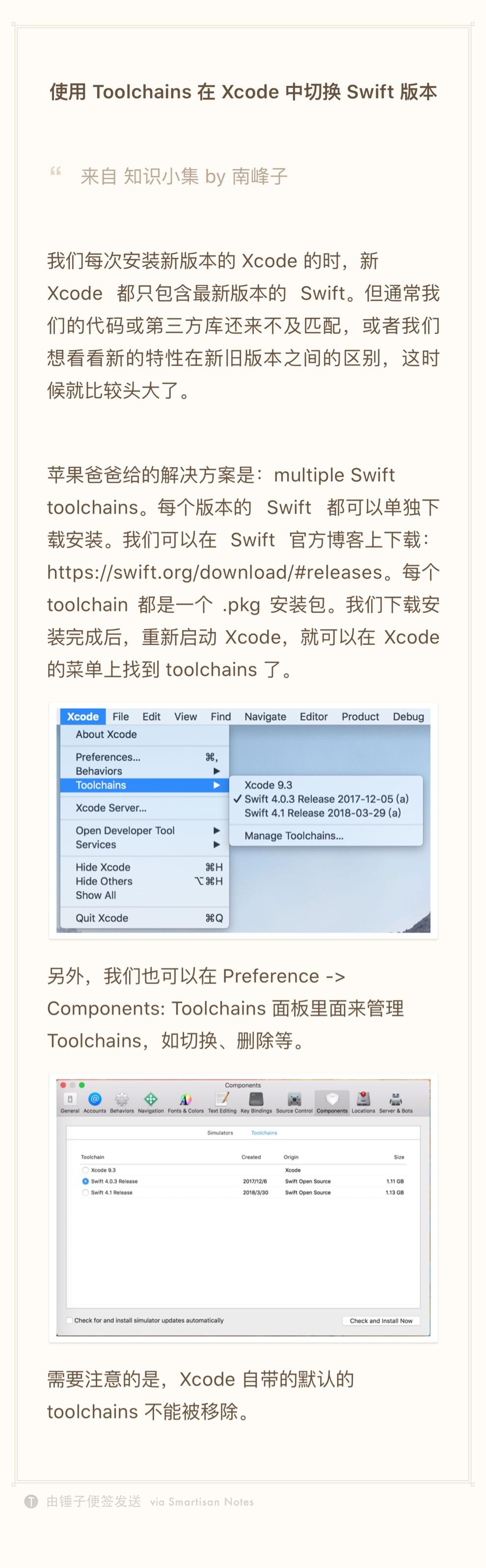 Xcode 9 3 编译Swift 4 0 报错· Issue #13 · dev-wqq/Study · GitHub