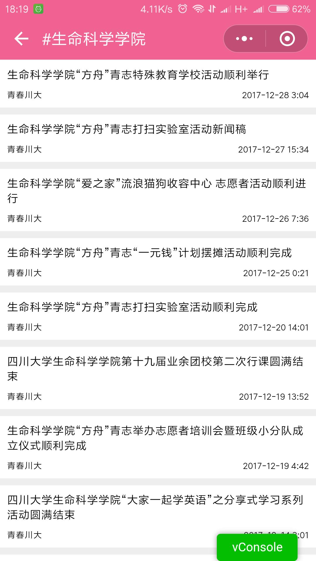 screenshot_2018-01-24-18-19-17-192_com tencent mm