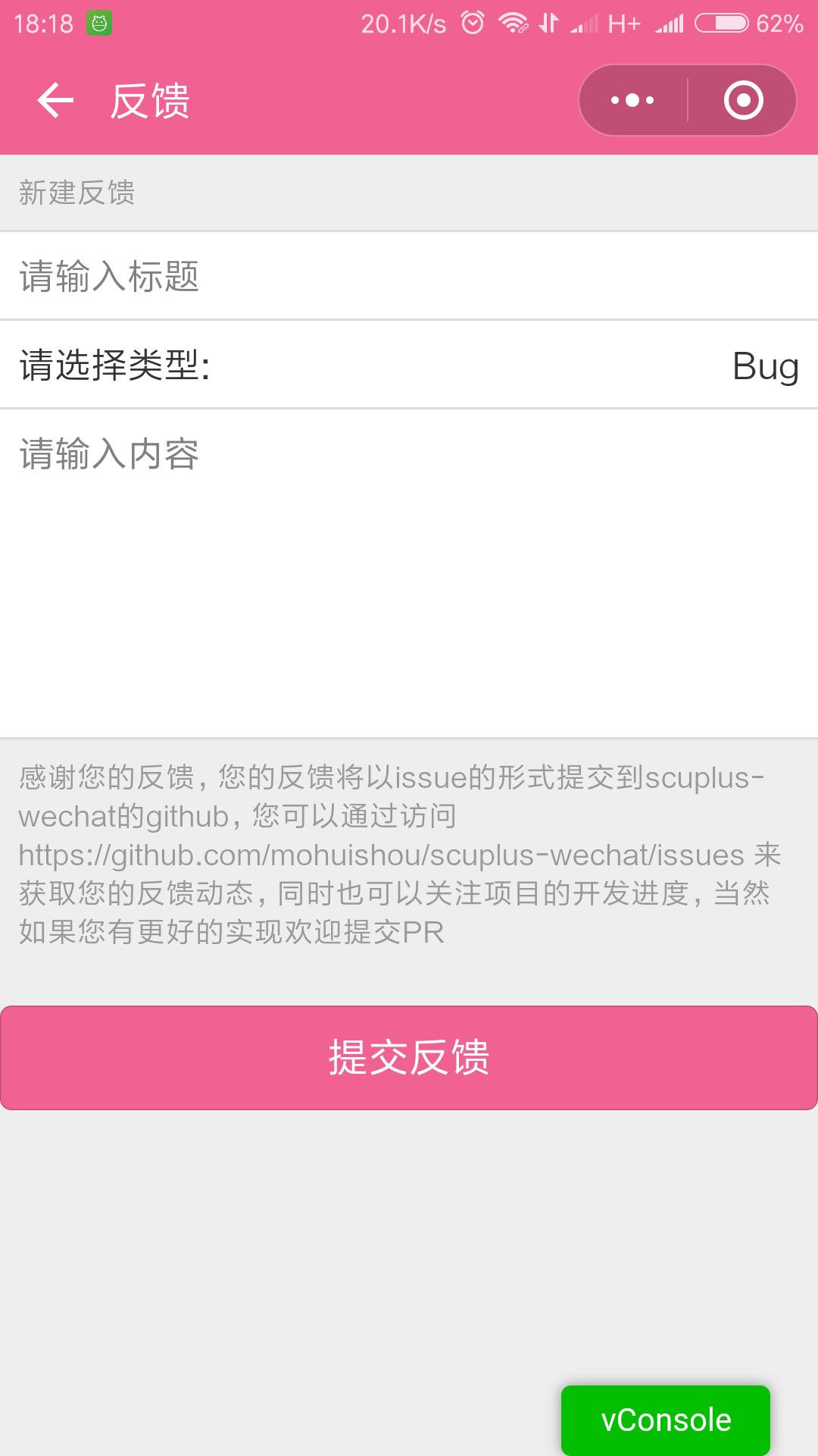 screenshot_2018-01-24-18-18-56-360_com tencent mm