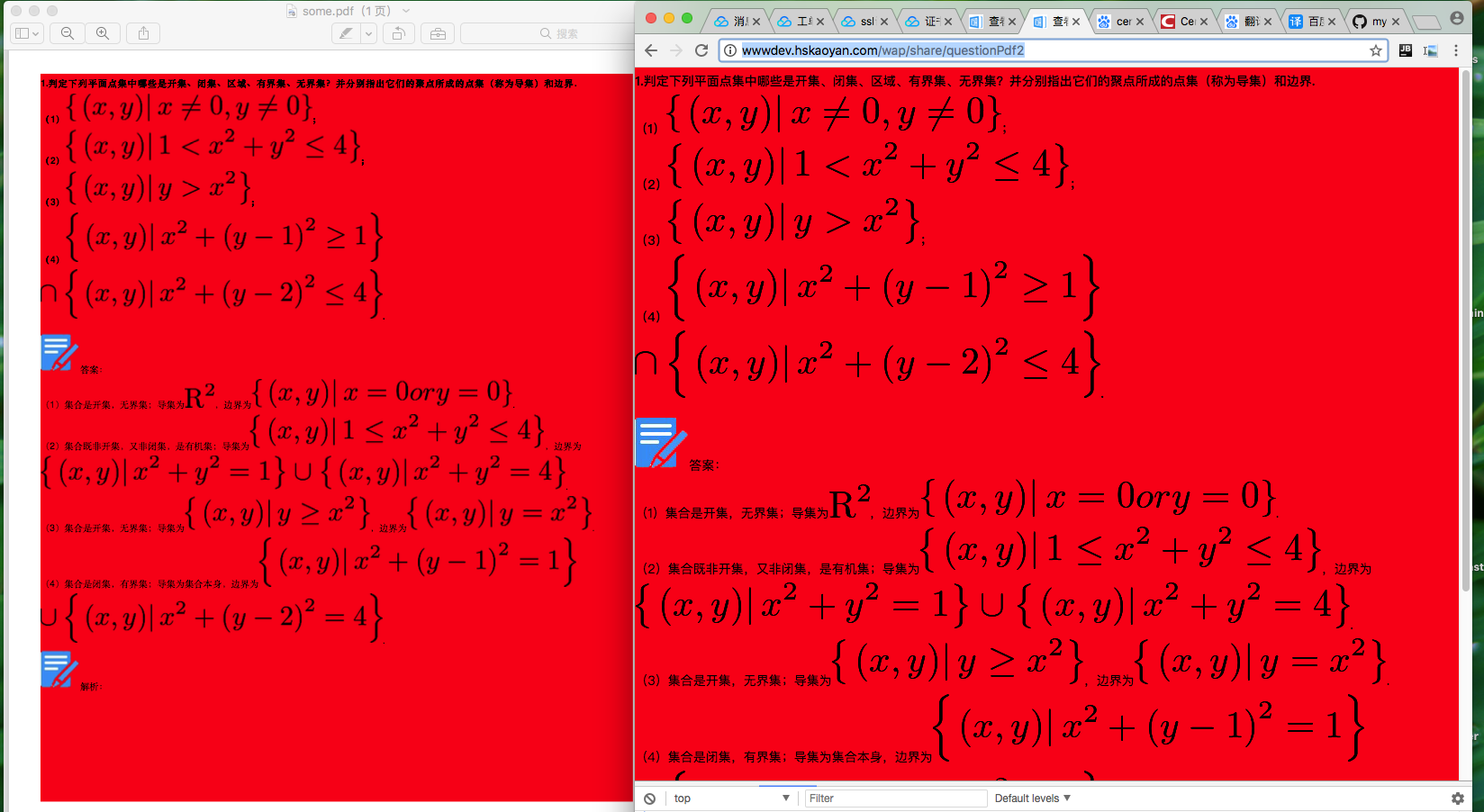 my webpage convert to pdf latex image disappear · Issue