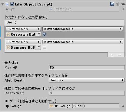LifeObject