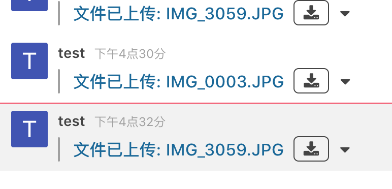 upload image such as sendFileMessage func, image file cannot open