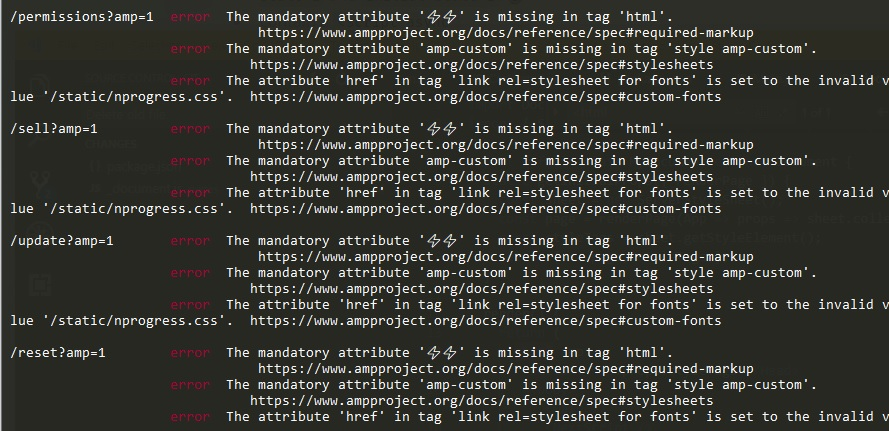 The mandatory attribute '⚡⚡' is missing in tag 'html